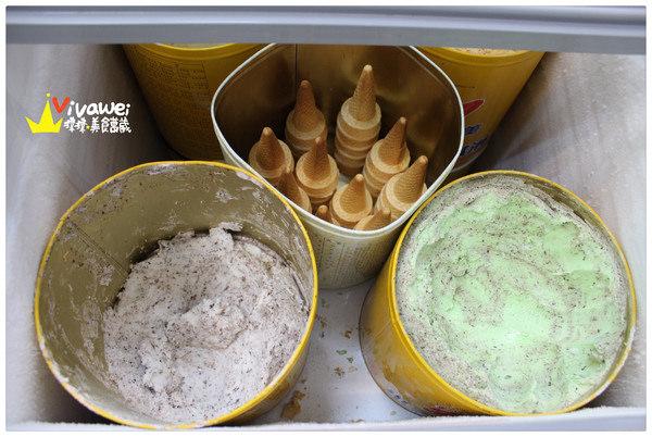 吃飽飽 鐵板燒小火鍋:苗栗市|cp值高的平價無煙自助鐵板燒『吃飽飽 鐵板燒小火鍋』