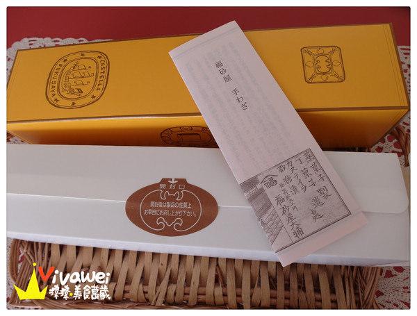 福砂屋(阪神百貨店梅田本店):日本大阪|必買扮手禮!吃的到糖粒的蜂蜜蛋糕『福砂屋 (阪神百貨梅田店)』Japan Osaka 梅田車站 好吃 送禮 甜點 推薦