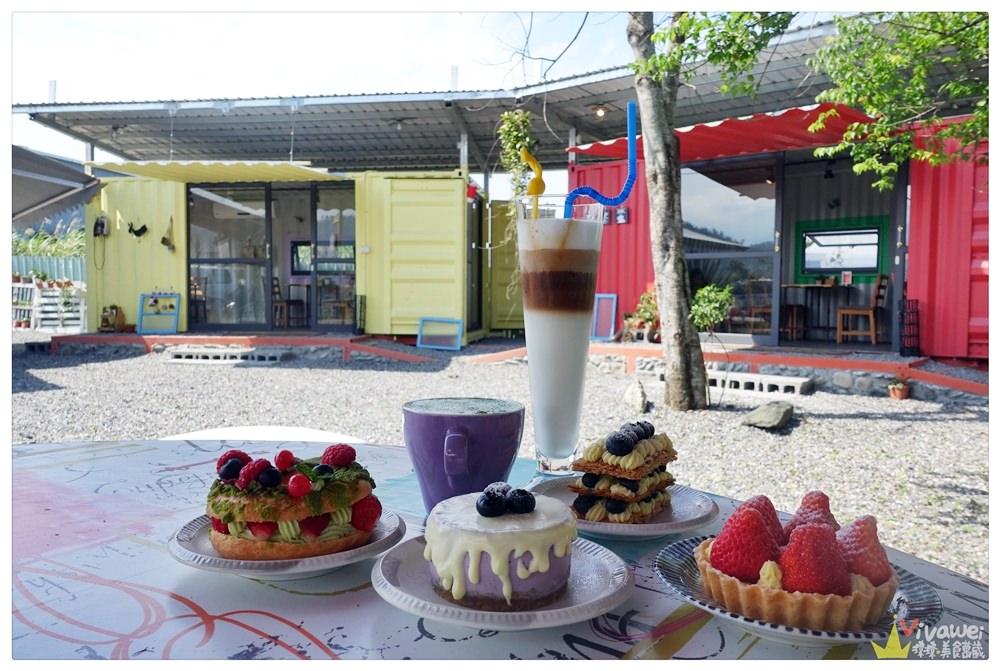 宜蘭冬山美食 『322 CafeHouse』悠閒的下午茶時光-這裡有好看好拍的鐵皮貨櫃屋和平價甜點!