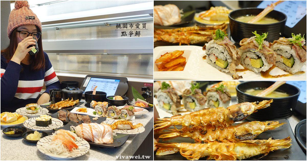 桃園市美食|『Magic Touch点爭鮮』桃園愛買逛街吃美食-趣味的新幹線送餐~品嘗美味的日本料理!
