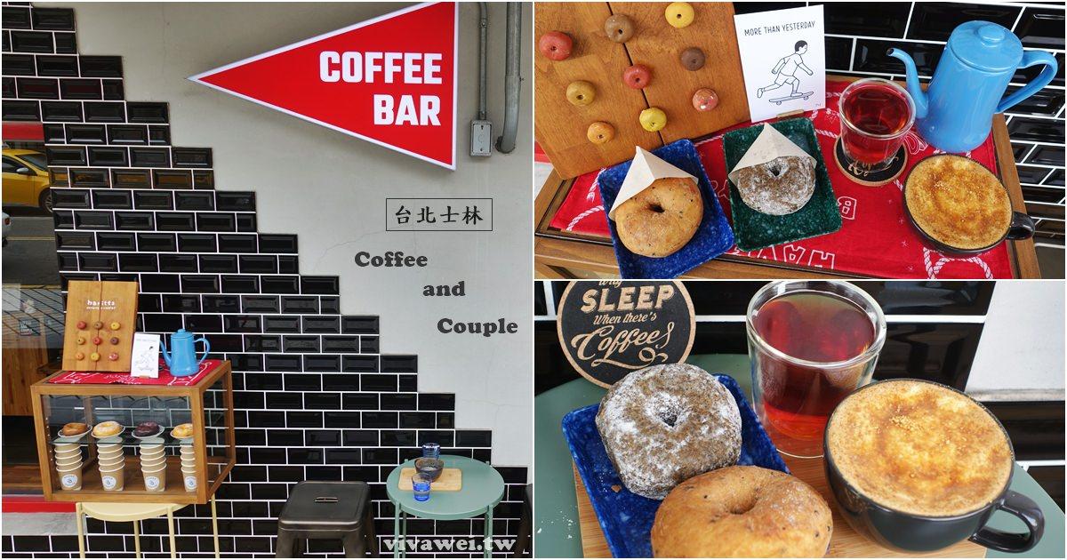 台北士林美食|『Coffee and Couple』Haritts甜甜圈在士林捷運站旁的咖啡廳也能吃到!