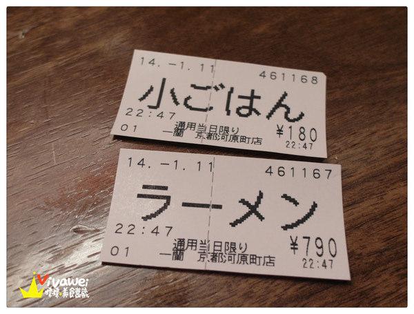 一蘭拉麵((京都河原町店)):日本京都府|晚上不用擔心餓肚子也能享受到美味拉麵『一蘭拉麵』 河原町 拉麵 晚餐 必吃 美食 推薦