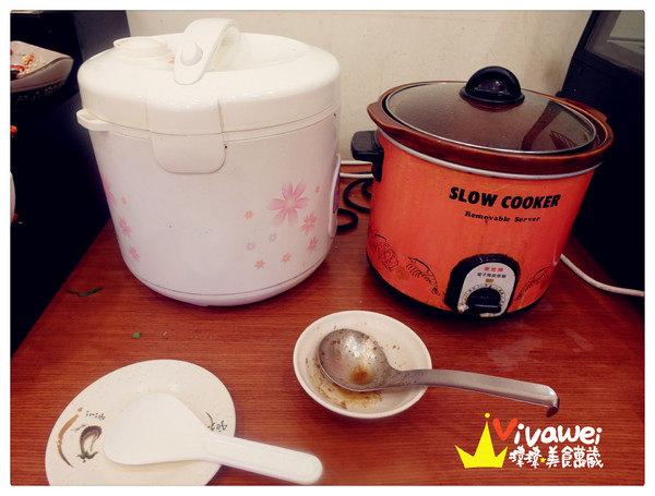 億.吃到飽自助式火鍋:苗栗市|簡單乾淨的火鍋專賣『億.吃到飽自助式火鍋』