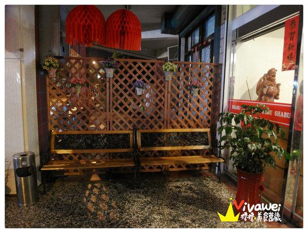 永興屋:苗栗市|2014年5月份新開幕的火鍋及簡餐專賣『永興屋』 苗栗後火車站 英才夜市 聚餐 餐廳