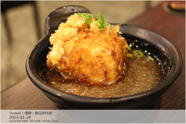 御日式平價料理:苗栗市日本料理新選擇「御日本料理」