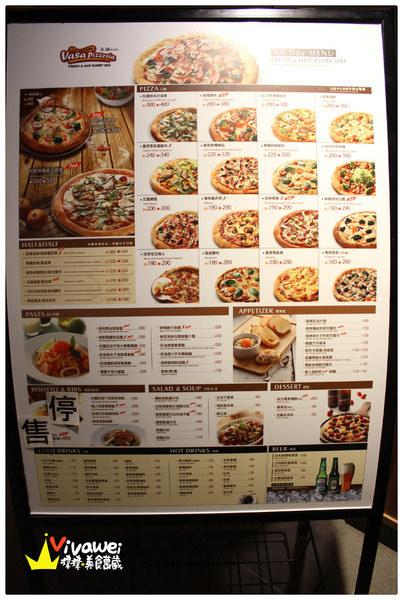 Vasa Pizzeria 瓦薩比薩(松車店):【口碑券23】超美味地瓜捲心披薩『Vasa Pizzeria 瓦薩比薩 (松車店)』