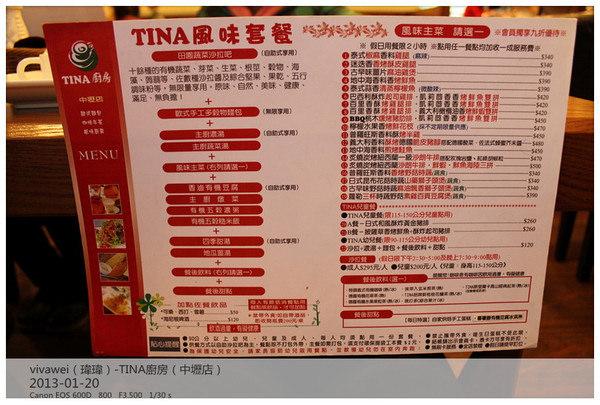 TINA廚房(中壢店):有機沙拉吧手工麵包吃到飽-「TINA廚房(中壢店)」